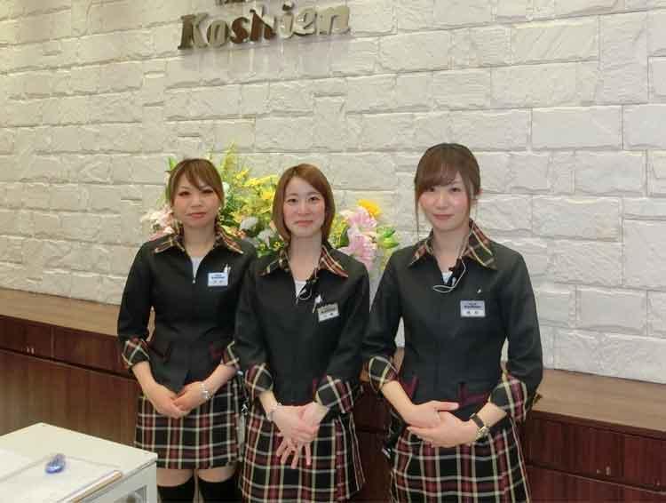 三共商事株式会社