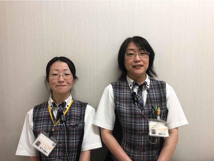 株式会社アキヤマ