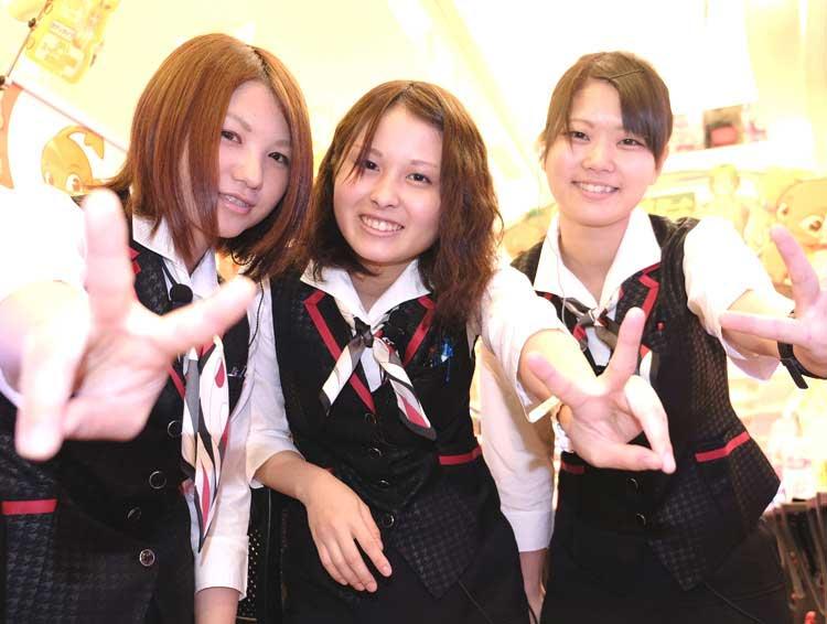 王蔵株式会社